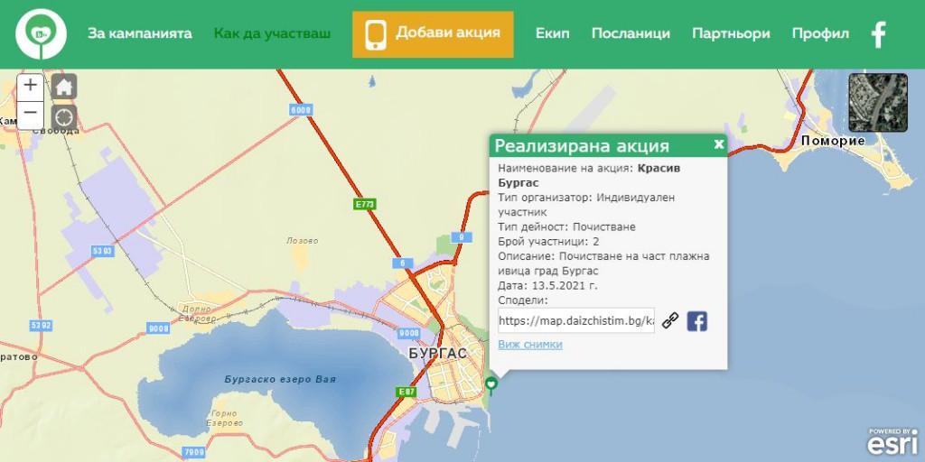 web map showing Bulgaria